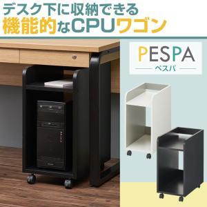 法人様限定 ペスパ 木製CPUワゴン OAワゴン パソコンスタンド キャスター付き ホワイト×グレー|officecom|07