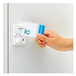 商品について タイプICカード ビジター設定カードセット セット内容ビジター設定カード×1枚 用途メ...
