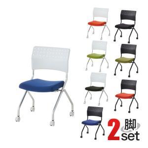 法人様限定 ミーティングチェア 椅子 プレソナ 2脚 スタッキング キャスター付き 座面クッション 会議椅子 幅570×奥行565×高さ805mm|オフィス家具通販のオフィスコム