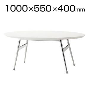 商品について サイズ幅1000×奥行550×高さ400mm 材質天板 / 人工大理石 脚部 / クロ...
