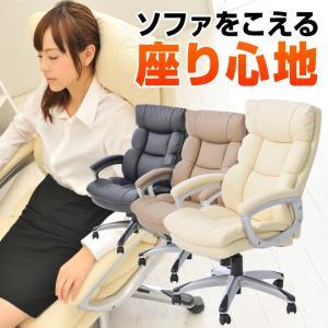 オフィスチェア ソファーチェア デスクチェア レザー 肘付き キャスター付き ラクシアの写真