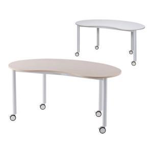 キャスターテーブル ホワイト脚 豆型 幅1467×奥行761×高さ700mm RFCTT-WL147...