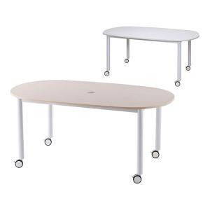 キャスターテーブル ホワイト脚 オーバル 幅1600×奥行910×高さ700mm RFCTT-WL1...
