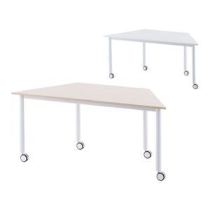 キャスターテーブル ホワイト脚 台形 幅1600×奥行693×高さ700mm RFCTT-WL801...