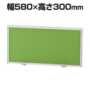 デスクトップパネル掲示板ホワイトフレーム サイドパネル|officecom