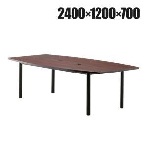 ●ゆるやかな曲線が落ち着きのある空間をつくります! ●コンセントケース付きの4〜6人用会議テーブル ...