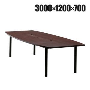 ●ゆるやかな曲線が落ち着きのある空間をつくります!  ●コンセントケース付きの6〜8人用会議テーブル...