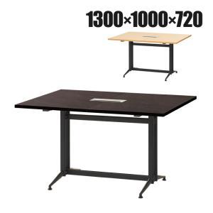 法人様限定 増連可能 ユニット式 会議用テーブル 会議テーブル 1300×1000mm