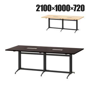T字脚大会議テーブル 本体と増設用のセット。 商品について セット内容T字脚大会議テーブル/本体1台...