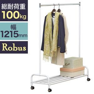 商品について サイズ幅1215×奥行426×高さ1460mm 重量6.9kg 耐荷重(等分布)総耐荷...