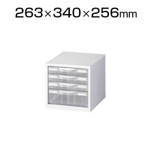 A4判の卓上型、デスクサイド床置型の整理ケースです。 本体はスチールで頑丈。引出しは透明プラスチック...
