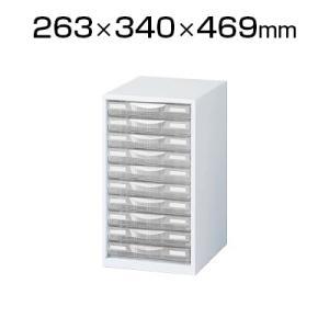 スチール製 A4判1列浅型10段 書類整理ケース(卓上用)ホワイト プラスチック引出し 幅263×奥行340×高さ469mm オフィス キャビネット/SE-LW-P110S オフィス家具通販のオフィスコム
