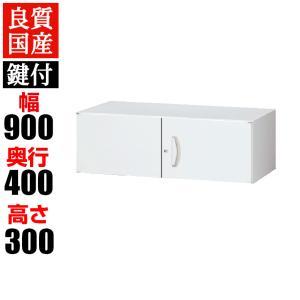 商品について サイズ外寸/幅900×奥行400×高さ300mm 有効内寸/幅860×奥行369×高さ...