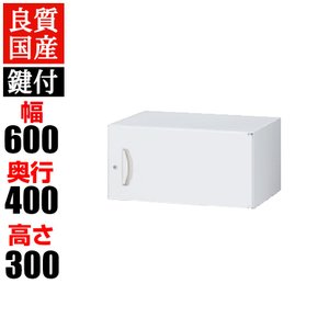 商品について サイズ外寸/幅600×奥行400×高さ300mm 有効内寸/幅560×奥行369×高さ...