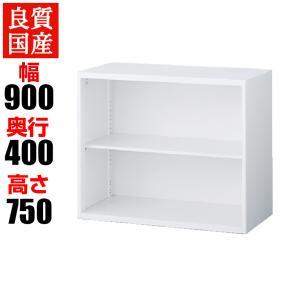 商品について サイズ外寸/幅900×奥行400×高さ750mm 有効内寸/幅860×奥行399×高さ...