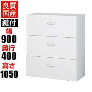 商品について サイズ外寸/幅900×奥行400×高さ1050mm 有効内寸/幅808×奥行335×高...