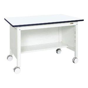 中量作業台(扇形支柱・移動式・三方パネル) KF-39PRDW 幅900×奥行750×高さ776mm...