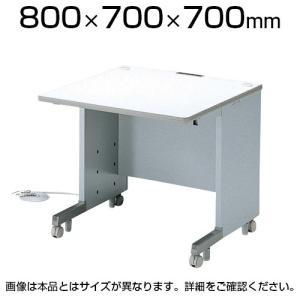 サンワサプライ CAIデスク 幅800×奥行700×高さ700mm