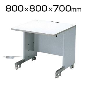 サンワサプライ CAIデスク 幅800×奥行800×高さ700mm