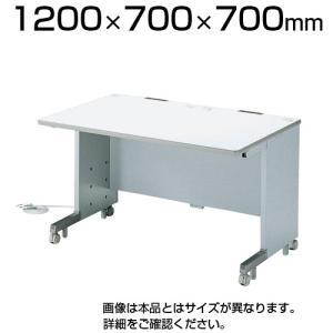 サンワサプライ CAIデスク 幅1200×奥行700×高さ700mm