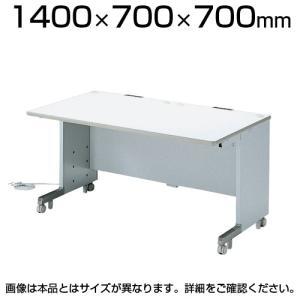 サンワサプライ CAIデスク 幅1400×奥行700×高さ700mm