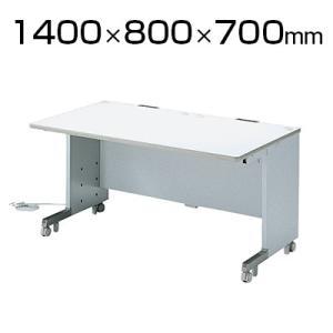 サンワサプライ CAIデスク 幅1400×奥行800×高さ700mm
