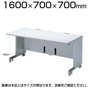 サンワサプライ CAIデスク 幅1600×奥行700×高さ700mm