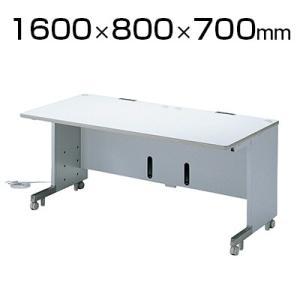 サンワサプライ CAIデスク 幅1600×奥行800×高さ700mm