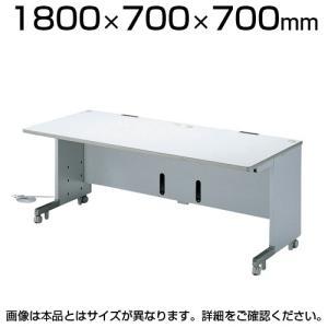 サンワサプライ CAIデスク 幅1800×奥行700×高さ700mm