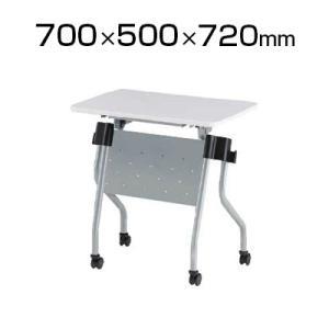 商品について サイズ幅700×奥行500×高さ720mm 重量17.7kg 入数1 パネルカラーシル...