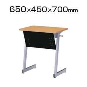 商品について サイズ幅650×奥行450×高さ700mm 重量11.0kg パネルカラーブルー 仕様...