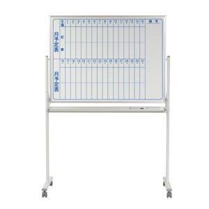 ホワイトボード 脚付き 片面 ホーロー マグネット対応 月予定表 1210×910mm|officecom