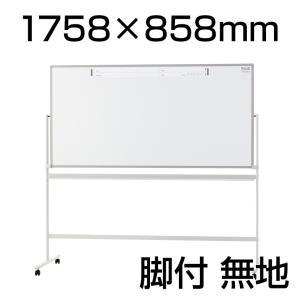 PLUS(プラス) ホワイトボード PASHABO(パシャボ) 1758×858mm 片面脚付き スチール製 スマホ対応 幅1880×奥行610×高さ1800mm|officecom