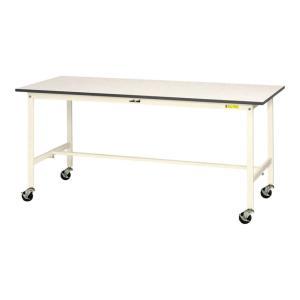 山金工業 ワークテーブル 150シリーズ 移動式 SUPC-1875-WW 幅1800×奥行750×...