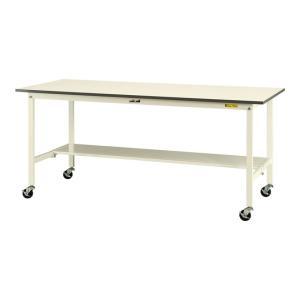 山金工業 ワークテーブル 150シリーズ 移動式 半面棚板付 SUPC-975T-WW 幅900×奥...
