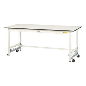 山金工業 ワークテーブル 150シリーズ ワンタッチ移動タイプ SUPU-775-WW 幅750×奥...