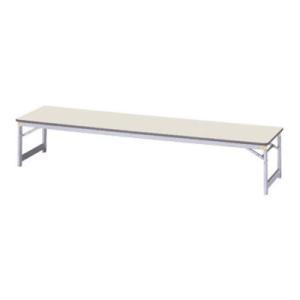 国産 軽量 アルミ脚 座卓 折りたたみテーブル 長机 ロータイプ/幅1800×奥行600mm/YK-AZ-1860|officecom