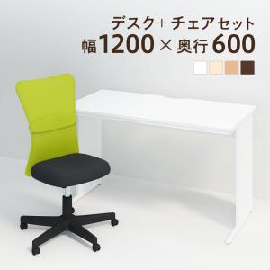 オフィスデスク 平机 1200×600 + メッシュチェア チャットチェア セット officecom