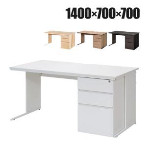 オフィスデスク 事務机 片袖机 1400×700mm オフィス 机 デスク|officecom