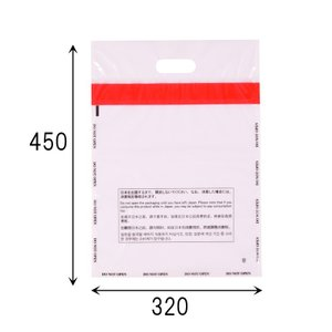 免税対応袋 手提げ免税用ポリ袋 32-45 100枚 0.06×320×450