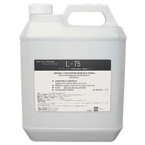 ポイント10倍還元商品、グリストラップ用バクテリア製剤。使用後の油脂分解、悪臭改善が他社製品と違いま...
