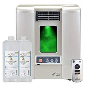 フィトンチッド 空気清浄機 フィトンエアーPC560PW(パールホワイト)PT150エキスパート溶液...