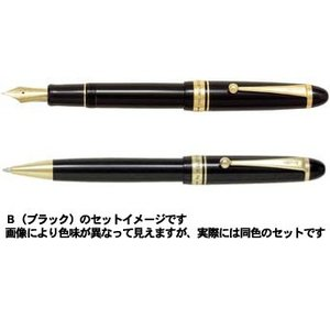 ○PILOT万年筆 カスタム743 FKK-3000R-B ペン先:14K 15号 ペン種:EF/F...