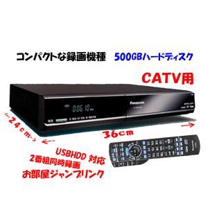 パナソニック TZ-HDW610P HDD500GB CATV用STB