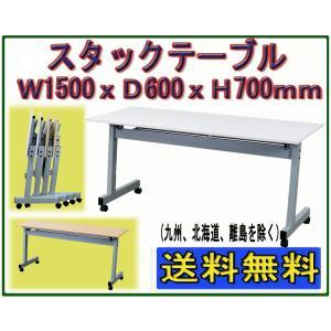 【サイズ】W1500*D600*H700mm 【カラー】ホワイト、ナチュラル木目 【材質】天板:メラ...