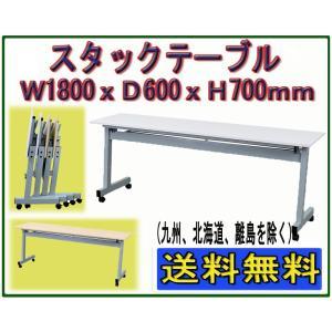 【サイズ】W1800*D600*H700mm 【カラー】ホワイト、ナチュラル木目 【材質】天板:メラ...