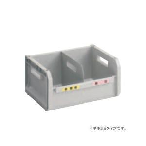 オカムラ 分別ボックス 単体1段タイプ 分別表示シール付き 4120AY-GD36 officekagu