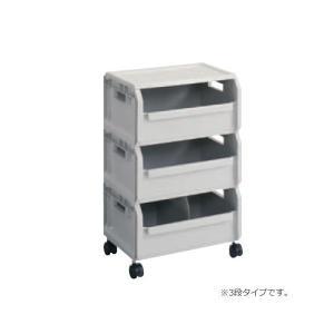オカムラ 分別ボックス 3段タイプ 分別表示シール付き 4120BY-GD36 officekagu