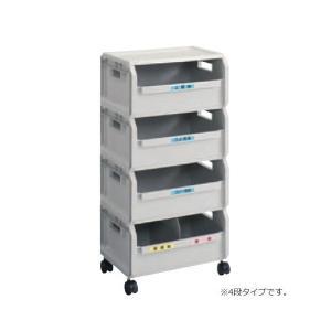 オカムラ 分別ボックス 4段タイプ 分別表示シール付き 4120CY-GD36 officekagu