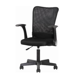 オフィスチェア 事務椅子 アームアップチェアー ハンター B...